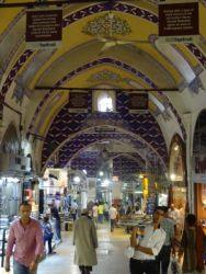 ist 039 De Bazaar heeft 18 poorten die als in-uitgang dienen